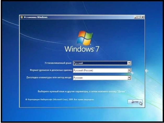 Установка windows 7 через биос
