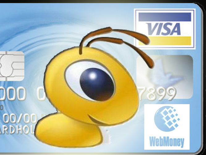 Перевод денег на чужой кошелёк