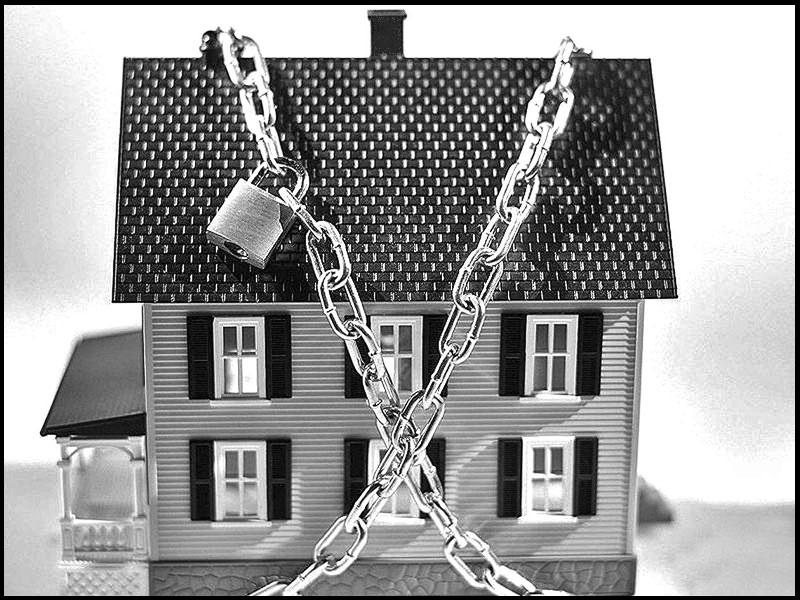 Охрана жилища