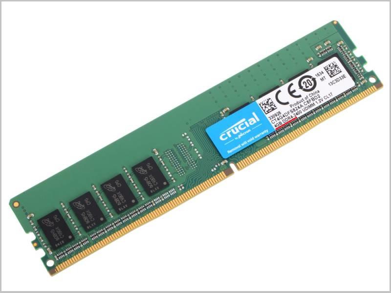 Объём 4Gb DDR 4
