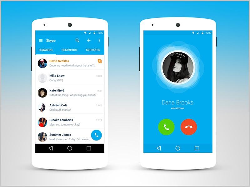 Skype 7.11.0.558 для Android