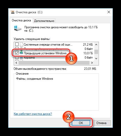 Как в Windows 10 удалить папку Windows old
