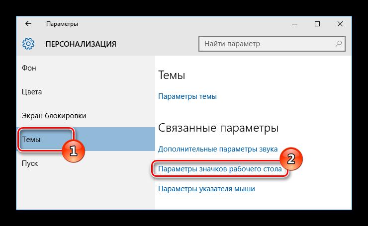Как изменить цвет меню пуск для windows 7