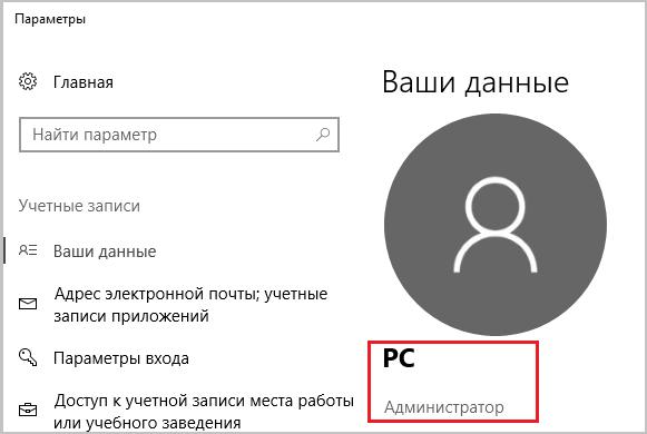 Удаление не удаляемых файлов