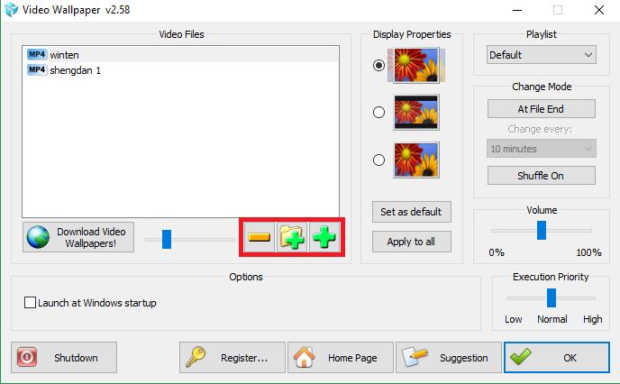 Добавить файл/файлы с компьютера