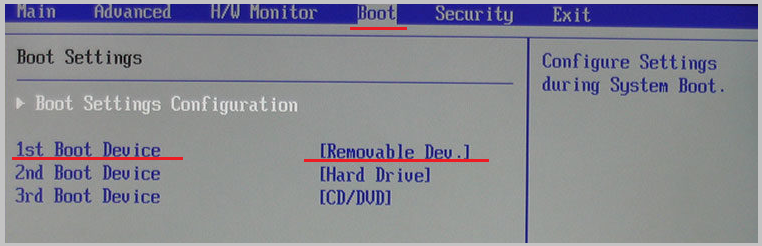 bios при установке windows 7 с флешки