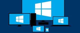 Как сбросить настройки в Windows 10
