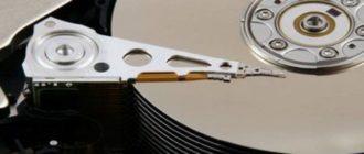 Как сделать дефрагментацию жесткого диска