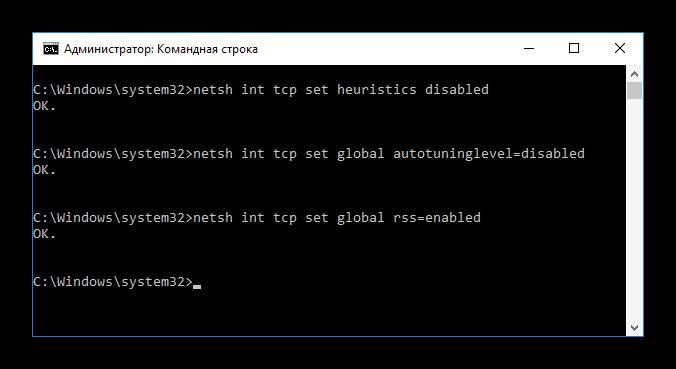 Причина №4. Настройки TCP/IP в Windows ten