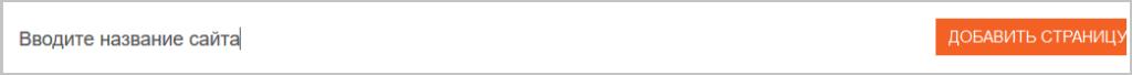 Заблокировать сайт в браузере Мозила firefox