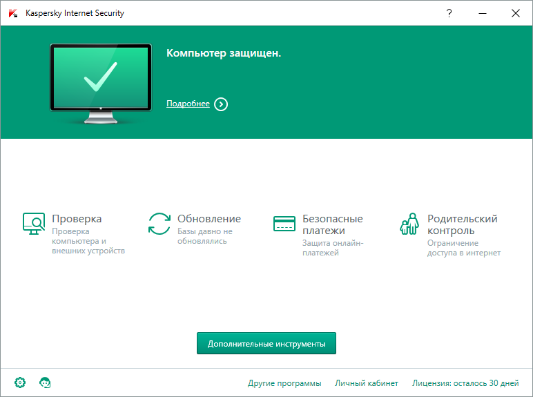 Касперский Internet Security