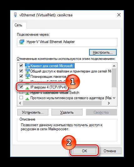 Причина №1. Отсутствие подключения после обновления ОС Windows