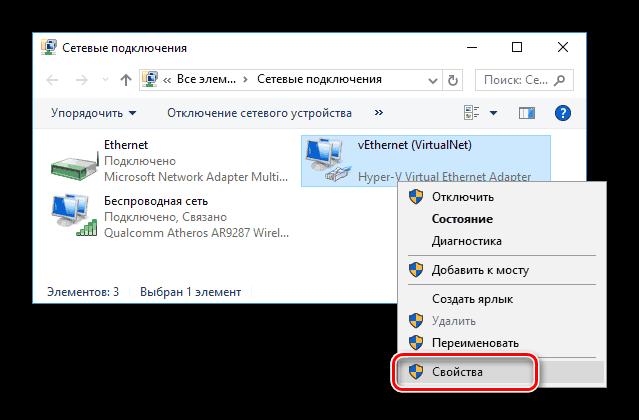 Причина №1. Отсутствие подключения после обновления Windows 10