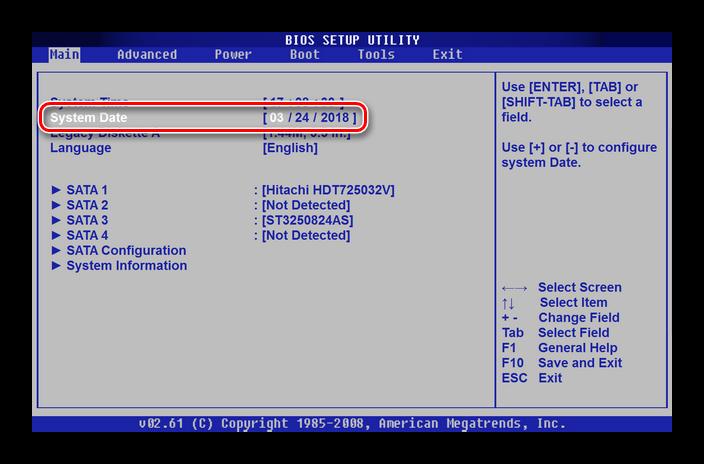 Дата в BIOS