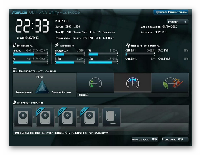 Новый BIOS UEFI