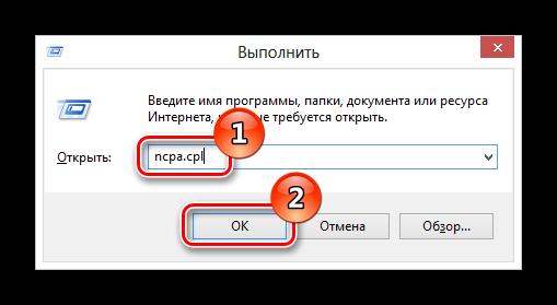 ncpacpl