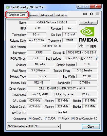 GPU-Z для просмотра сведений о видеокарте
