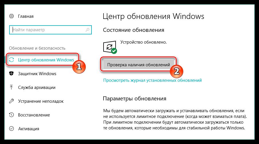Проверка обновлений directX