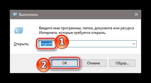 Не работает кнопка Пуск