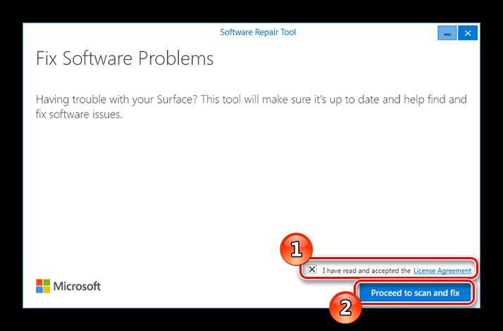 Software repair tool