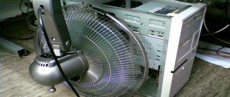 как охладить компьютер
