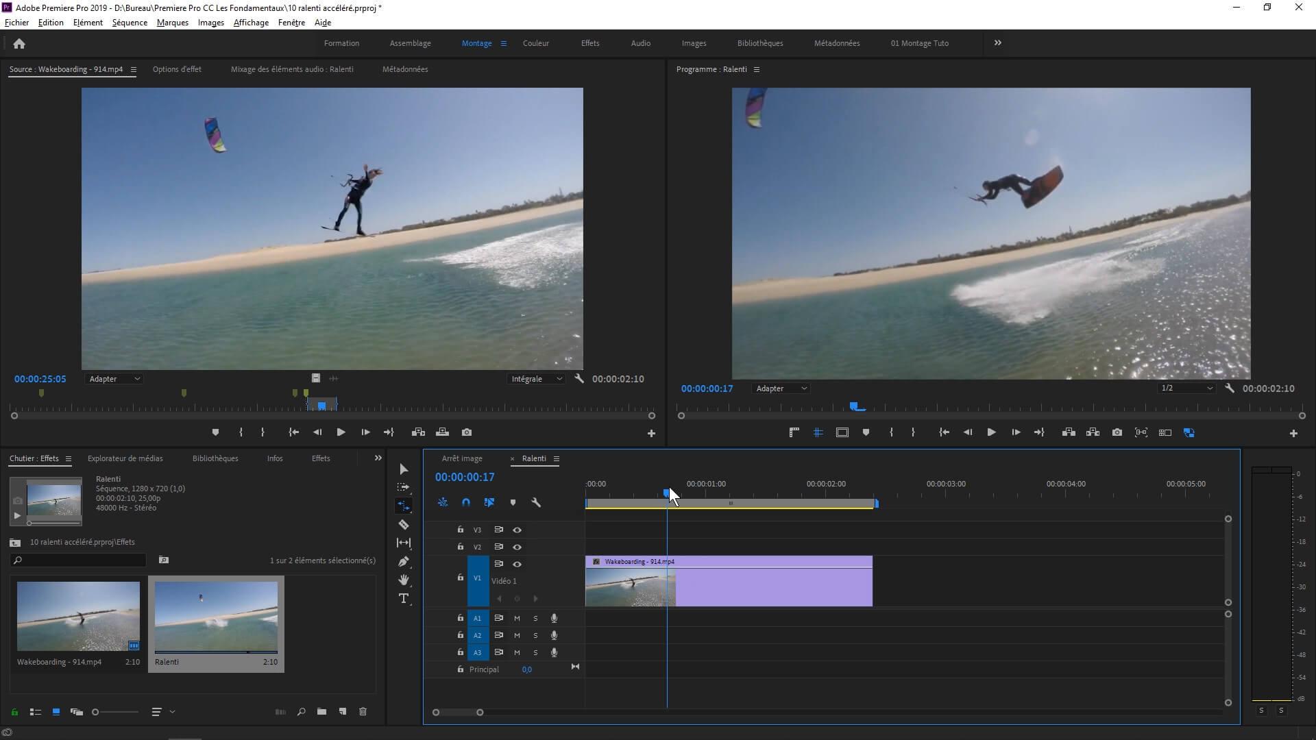 Adobe Premiere монтаж видео