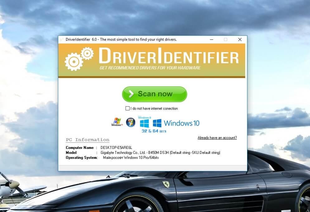 DriverIdentifier обновление драйверов пк