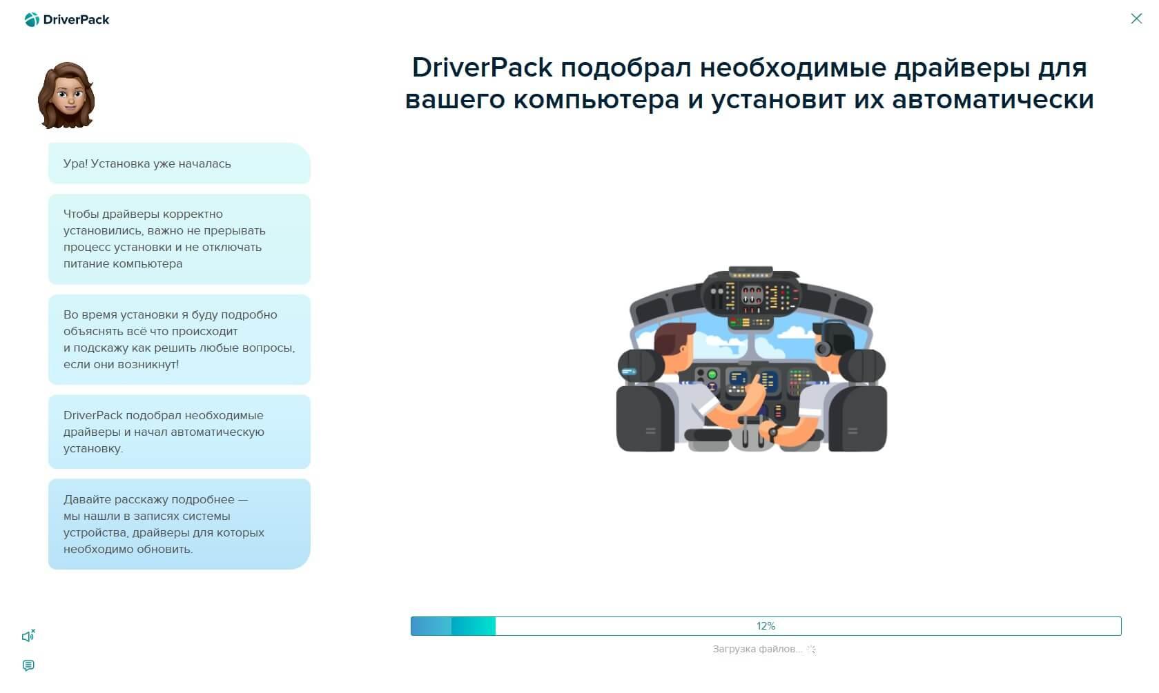 DriverPack Solution setup